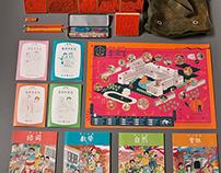 Taiwan elementary school