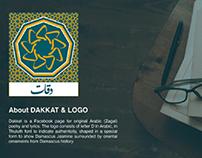 Dakat Logo Design