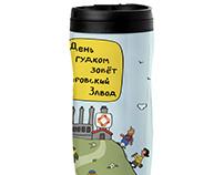 factory mug