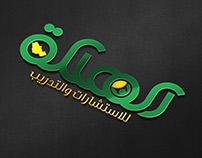 Mamlaka Logo
