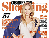 Cover and story, Cosmopolitan Shopping