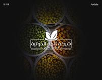 Ethmar Oriental Food - Portfolio Website