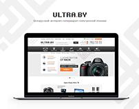 Ultra.by - Belarus hypermarket