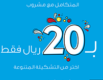F6oor Faris social mdedia posts