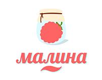 Магазин бабусиних гостинців «Малина»