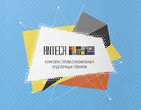 Antega Commercial offer  brochure design