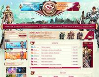 Поднебесье / Feng Yun Online Game Portal