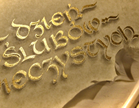 The gold Uncial