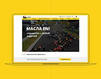 Website for Eni Ukraine