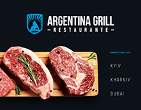 Argentina Grill - corporate website