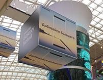 Разработка рекламной конструкции Galaxy Note8
