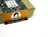 女巫乔伊の干果盒