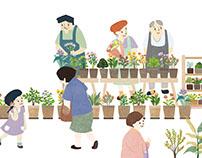 illustration for 南一幼教