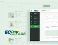 ECPAY Cashier 收銀台 / UIUX Design Dashboard
