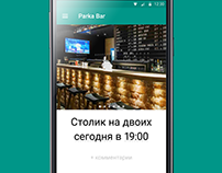 Android widget to book restaurant easily