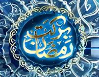 Ramadan Transmission-GFX