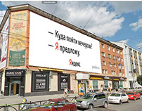 Yandex OOH Russia Regions
