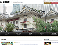 Lead UI/UX consultant for Kabuki-za restoration website