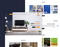 Elegant dezeen : landing Page Furniture