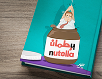 Bartman Nutella