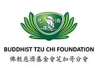 Tzu Chi Foundation | Midwest Region