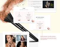 Сайт для курса по макияжу