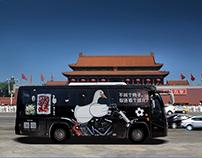 Jiao Ge Ya Zi Duck Cuisine Delivery