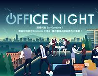 微軟活動主視覺  Microsoft 『 OFFICE NIGHT 』KEY VISION