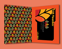 Gift Card with Card holder