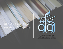 AFAQ Educational services - Logo design 2