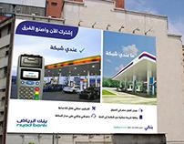 POS ATL Campaign (RiyadBank 2015)