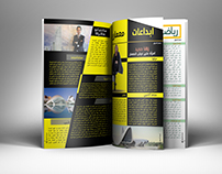 Eimar Al Iraq Magazine