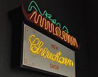 New Chinatown Shop