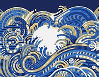 hangangsootaryeong cover design