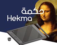 Hekma   Logo design