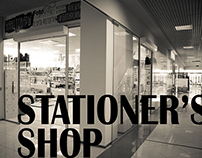 Design Stationery Store