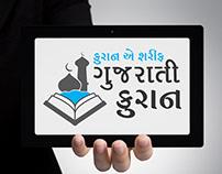 Gujarati Kuran Logo Design