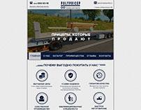 Landing Page. Прицепы для перевозки грузов