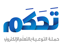 Imam Saud University Program