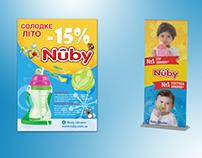 """Реклама TM Nuby для """"СМІК"""""""