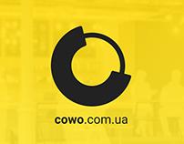 [UI/UX] COWO