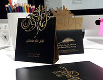 Eid Mubarak Greeting Card - Arabic