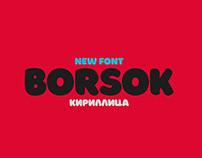 Free Borsok Bold Display Font