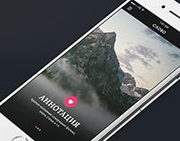 СЛОВО mobile app concept