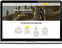 Landing page of SMM services