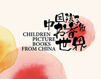 Children picture books from China