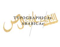Typographicae Arabicae