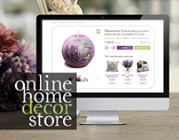 The online store of goods for the interior. (Provence)