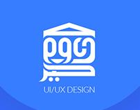 Home Care UI/UX