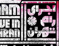 King Raam | Live in Tehran